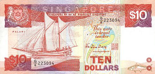 Reise Abc Singapur Mit Allgemeinen Reise Tipps