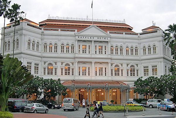 GÜNSTIGE HOTELANGEBOTE